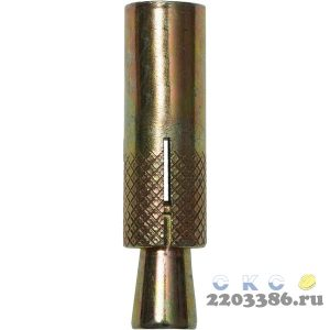 Анкер с клином, 16х63мм, 15шт, желтопассивированный, ЗУБР