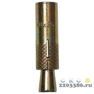 Анкер с клином, 8,0х35мм, 3шт, желтопассивированный, ЗУБР