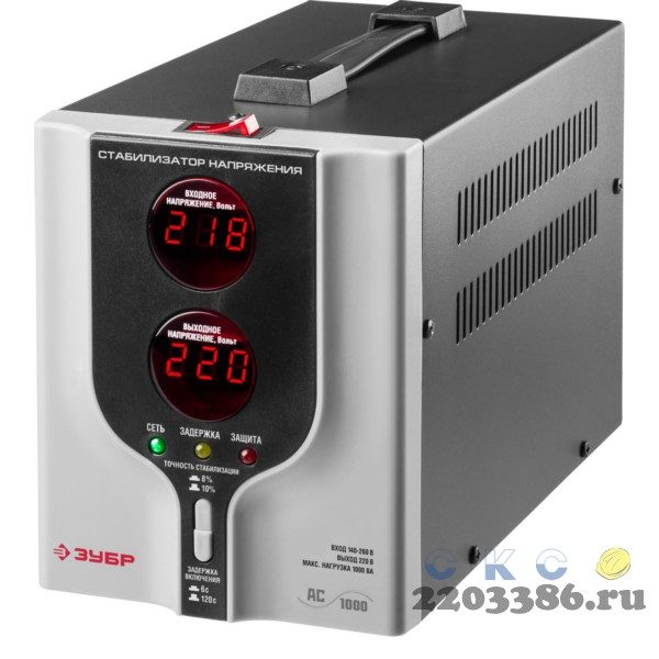 ЗУБР АС 1000 профессиональный стабилизатор напряжения 1000 ВА, 140-260 В, 8%