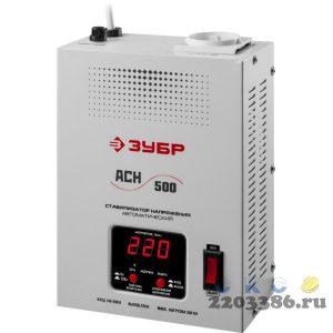 ЗУБР АСН 500 профессиональный стабилизатор напряжения навесной 500 ВА, 140-260 В, 8%