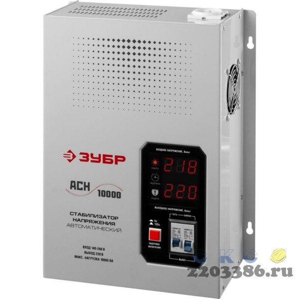 ЗУБР АСН 10000 профессиональный стабилизатор напряжения навесной 10000 ВА, 140-260 В, 8%