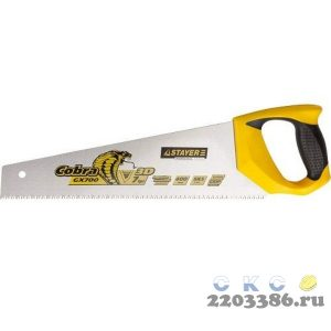 Ножовка универсальная STAYER COBRA-7 GX700 400 мм, 7 TPI, 3D зуб, рез вдоль и поперек волокон, для средних заготовок, фанеры, ДСП, МДФ