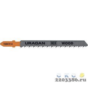 Полотна URAGAN, T101B, HCS, по дереву, ДСП, ДВП, T-хвост., шаг 2,5мм, 100/75мм, 2шт