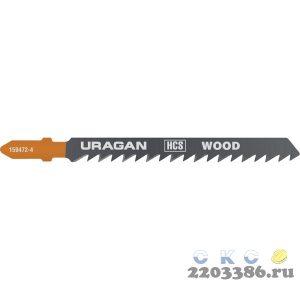 Полотна URAGAN, T101D, HCS, по дереву, ДСП, ДВП, T-хвост., шаг 4мм, 100/75мм, 2шт