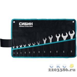 Набор рожковых гаечных ключей 12 шт, 6 - 32 мм, СИБИН