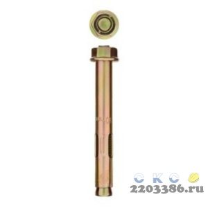 Болт анкерный с гайкой, 8 x 85 мм, 50 шт, желтопассивированный, ЗУБР Профессионал