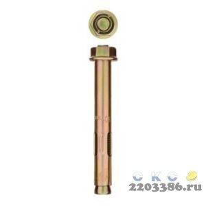 Болт анкерный с гайкой, 12 x 75 мм, 30 шт, желтопассивированный, ЗУБР Профессионал