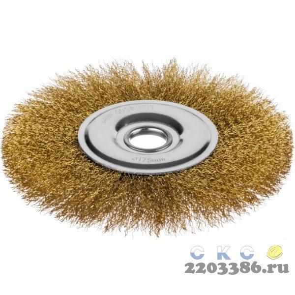 Щетка дисковая для УШМ, витая стальная латунированная проволока 0,3 мм, d=175 мм, MIRAX 35141-175