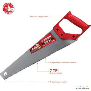 """Ножовка универсальная (пила) """"ТАЙГА-7"""" 400мм,7TPI, закаленный зуб, рез вдоль и поперек волокон, для средних заготовок, фанеры, ДСП, МДФ, ЗУБР"""