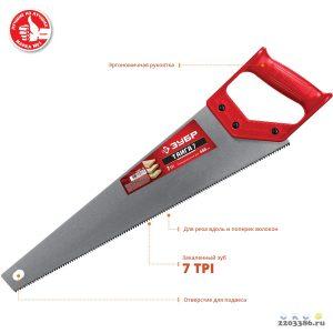 """Ножовка универсальная (пила) """"ТАЙГА-7"""" 450мм,7TPI, закаленный зуб, рез вдоль и поперек волокон, для средних заготовок, фанеры, ДСП, МДФ, ЗУБР"""