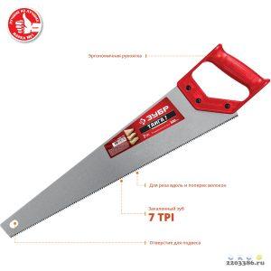 """Ножовка универсальная (пила) """"ТАЙГА-7"""" 500мм,7TPI, закаленный зуб, рез вдоль и поперек волокон, для средних заготовок, фанеры, ДСП, МДФ, ЗУБР"""