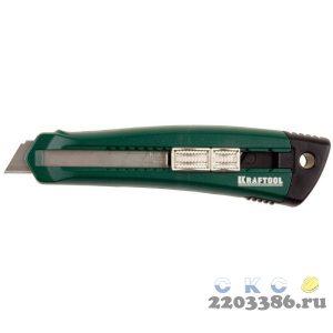 Литой металлический нож с автозаменой и автостопом GRAND-18, 3 сегмент. лезвия 18 мм, KRAFTOOL