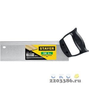 """Ножовка для стусла c обушком (пила) """"Fine"""" 300 мм, 8 TPI, прямой закаленный зуб, точный рез, STAYER"""