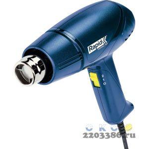 RAPID Thermal 1600 фен строительный 1600 Вт. Регулировка температуры: 60°C / 550 °C. Расход воздуха 280 л/мин