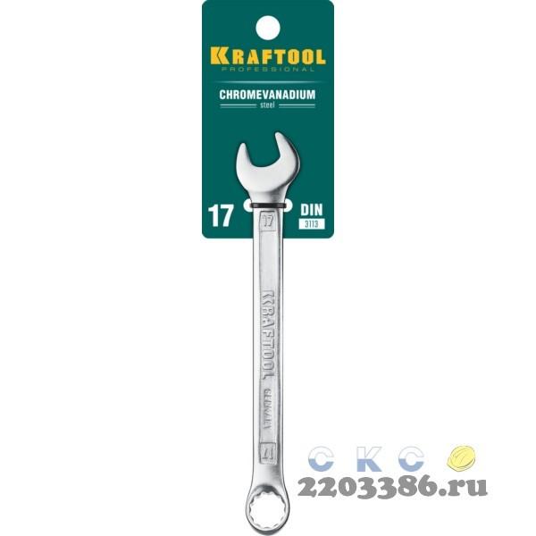 Комбинированный гаечный ключ 17 мм, KRAFTOOL