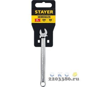 Комбинированный гаечный ключ 7 мм, STAYER HERCULES