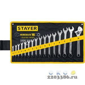 Набор комбинированных и разводных гаечных ключей 16 шт, 6 - 30 мм, STAYER HERCULES