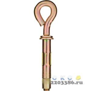 Болт анкерный с кольцом, 8 x 40 мм, 60 шт, желтопассивированный, ЗУБР Профессионал