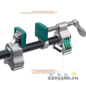 "KRAFTOOL PC-34-6 3/4"" струбцина трубная"