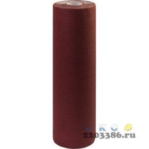 Р240, 800 мм рулон шлифовальный, на тканевой основе, водостойкий, 30 м, ЗУБР Профессионал