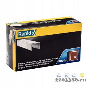 RAPID 12 мм скобы тонкие широкие тип 80 (12 / ВеА 80 / Prebena A / Senco AT), 5000 шт