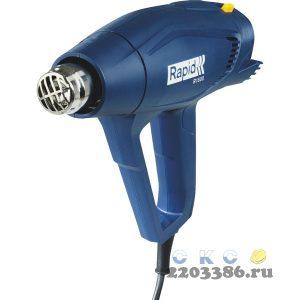 RAPID R1800 фен строительный 1800 Вт. Регулировка температуры: 300-550 ° C. Расход воздуха: 250-450 л/мин. 2 режима воздушного потока