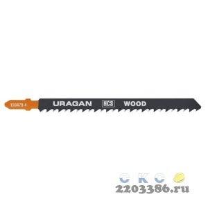 Полотна URAGAN T344D, HCS, 159479-4, по дереву, T-хвост.,шаг 4мм, 132/105мм, 2шт