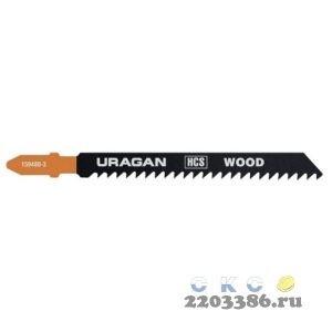 Полотна URAGAN, T111C, HCS, по дереву, ДВП, ДСП, T-хвост., шаг 3мм, 100/75мм, 2шт