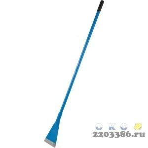 Инструмент для удаления загрязнений, колки льда, садовых работ, лезвие 180 мм, 1600 мм, ЗУБР