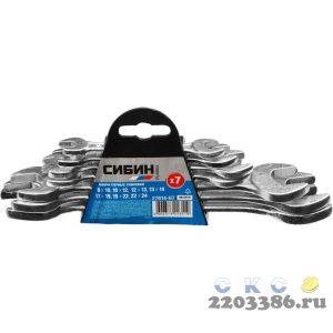 Набор рожковых гаечных ключей 7 шт, 6 - 22 мм, СИБИН