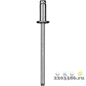 Заклепки стальные, 3,2x8 мм, 1000 шт, ЗУБР Профессионал