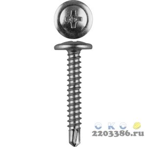 Саморезы ПШМ-С со сверлом для листового металла, 25 х 4.2 мм, 40 шт, ЗУБР