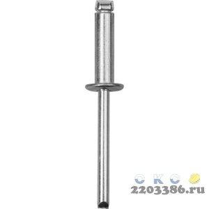 Заклепки стальные, 4,8x14 мм, 500 шт, ЗУБР