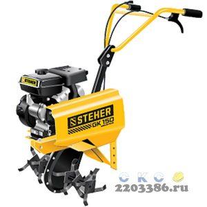 STEHER GK-150 культиватор бензиновый 94 см3