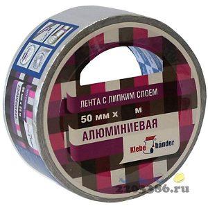 Алюминиевая лента 50мм х 40м, 40МКМ, (36шт/уп) Klebebander