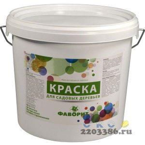 """Краска """"ФАВОРИТ"""" белая ВДАК-577К (1кг.) для садовых деревьев, 6 шт/уп (пласт. ведро по 1кг.) водно-дисперсионная акриловая"""