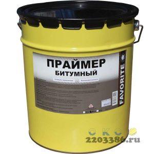 Праймер Битумный FAVORITE ( металлическое ведро 20 л)