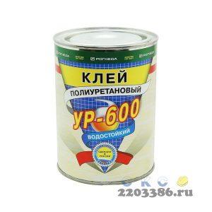 Клей полиуретановый водостойкий УР-600 0,75л (6) РОГНЕДА