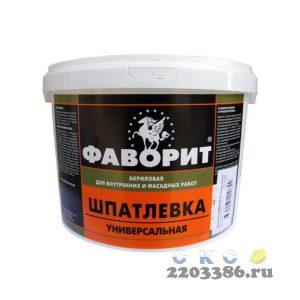 """Шпатлевка акриловая """"ФАВОРИТ"""" ВДАК-0014 белая (евроведро по 9 кг) Универсальная для внутренних и фасадных работ (готовая к применению, для финишного в"""
