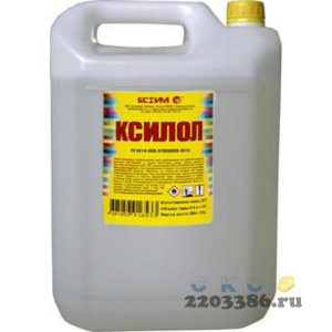 Ксилол (по 10 л-канистра/7776гр+/-100гр)