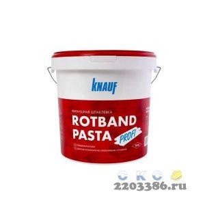 Шпатлевка готовая РОТБАНД ПАСТА 18 кг (48) Knauf