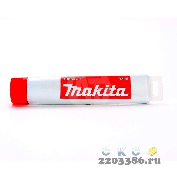Смазка для буров 95мл (100/кор) MAKITA 196804-7