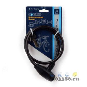 Замок велосипедный APECS PD-81-65СМ d=8мм, автомат, 2 ключа (12)