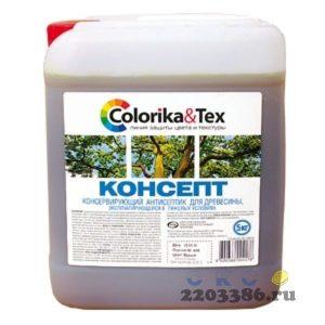 "Антисептик ""Colorika&Tex"" КОНСЕПТ 5 кг"