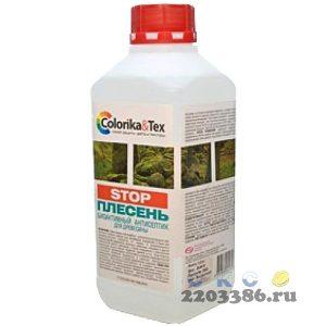 "Антисептик ""Colorika&Tex"" Stop плесень 1 кг ( 12шт/уп)"