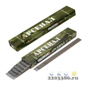 Электроды АРСЕНАЛ МР-3 3,0 мм (2,5кг/уп)