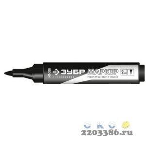 МП-100 черный, перманентный маркер, заостренный наконечник, ЗУБР