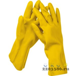 STAYER OPTIMA перчатки латексные хозяйственно-бытовые, размер L