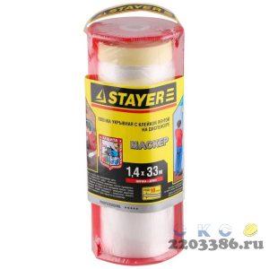 """Пленка STAYER """"PROFESSIONAL"""" защитная с клейкой лентой """"МАСКЕР"""", HDPE, в диспенсере, 9мкм, 1,4х33м"""