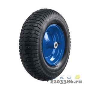 ЗУБР КПВ-1 колесо пневматическое для тачки 39907, 390 мм